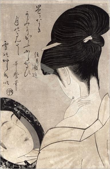 Joven aplicándose el maquillaje - Utamaro, Kitagawa